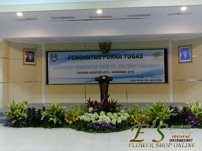 Taman panggung seminar