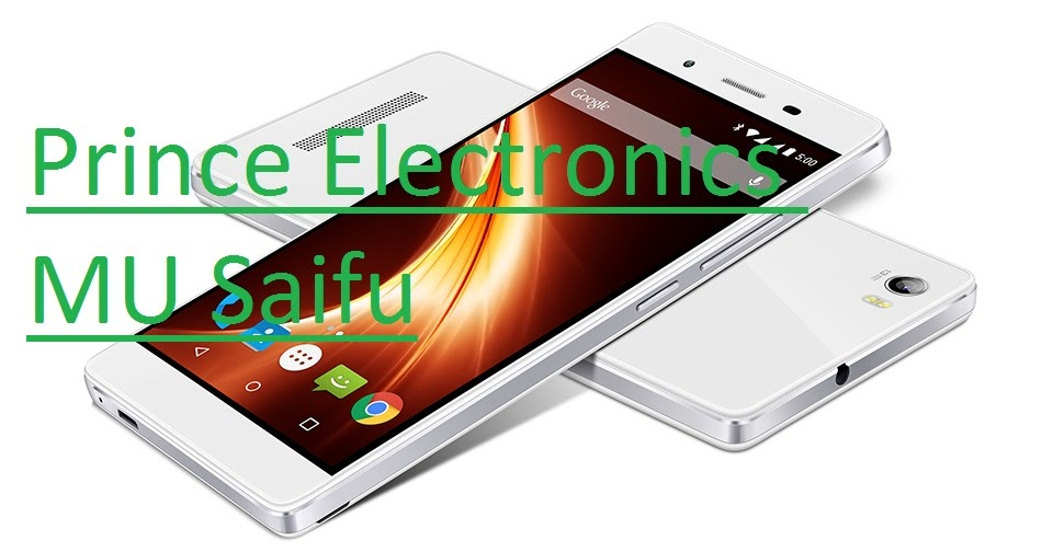 Lava X10 Flash File Firmware Without Password | SAMSUNG FRP