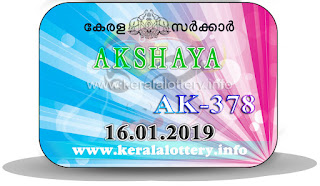 KeralaLottery.info, akshaya today result: 16-01-2019 Akshaya lottery ak-378, kerala lottery result 16-01-2019, akshaya lottery results, kerala lottery result today akshaya, akshaya lottery result, kerala lottery result akshaya today, kerala lottery akshaya today result, akshaya kerala lottery result, akshaya lottery ak.378 results 16-01-2019, akshaya lottery ak 378, live akshaya lottery ak-378, akshaya lottery, kerala lottery today result akshaya, akshaya lottery (ak-378) 16/01/2019, today akshaya lottery result, akshaya lottery today result, akshaya lottery results today, today kerala lottery result akshaya, kerala lottery results today akshaya 16 01 19, akshaya lottery today, today lottery result akshaya 16-01-19, akshaya lottery result today 16.01.2019, kerala lottery result live, kerala lottery bumper result, kerala lottery result yesterday, kerala lottery result today, kerala online lottery results, kerala lottery draw, kerala lottery results, kerala state lottery today, kerala lottare, kerala lottery result, lottery today, kerala lottery today draw result, kerala lottery online purchase, kerala lottery, kl result,  yesterday lottery results, lotteries results, keralalotteries, kerala lottery, keralalotteryresult, kerala lottery result, kerala lottery result live, kerala lottery today, kerala lottery result today, kerala lottery results today, today kerala lottery result, kerala lottery ticket pictures, kerala samsthana bhagyakuri