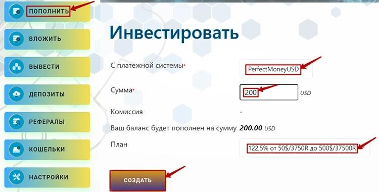 Создание депозита в Livecoin LTD