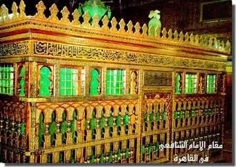 Fatwa Imam Syafi'i Dengan Pendapat Jadid Mengikuti Budaya Mesir ?