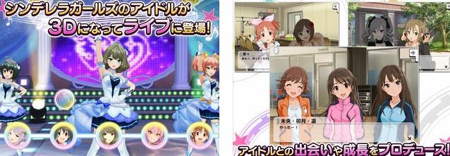Los Mejores Juegos De Anime Para Ios 2018 Gratis Iphone Ipad And
