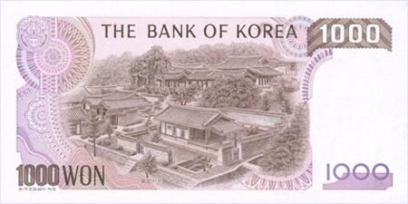 ภาพสถาบันโทซันซอวอนบนธนบัตรใบละ 1,000 วอน
