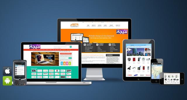 البرامج والأدوات اللازمة لتصميم المواقع الالكترونية