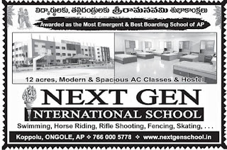 Next gen international  school ongole