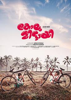 Kolumittayi Malayalam Movie Songs Lyrics