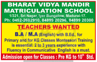 Bharat Vidya Mandir Matriculation School, Teachers Jobs Recruitment 2019, Madurai