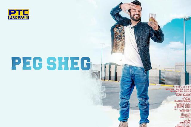 Peg Sheg Lyrics