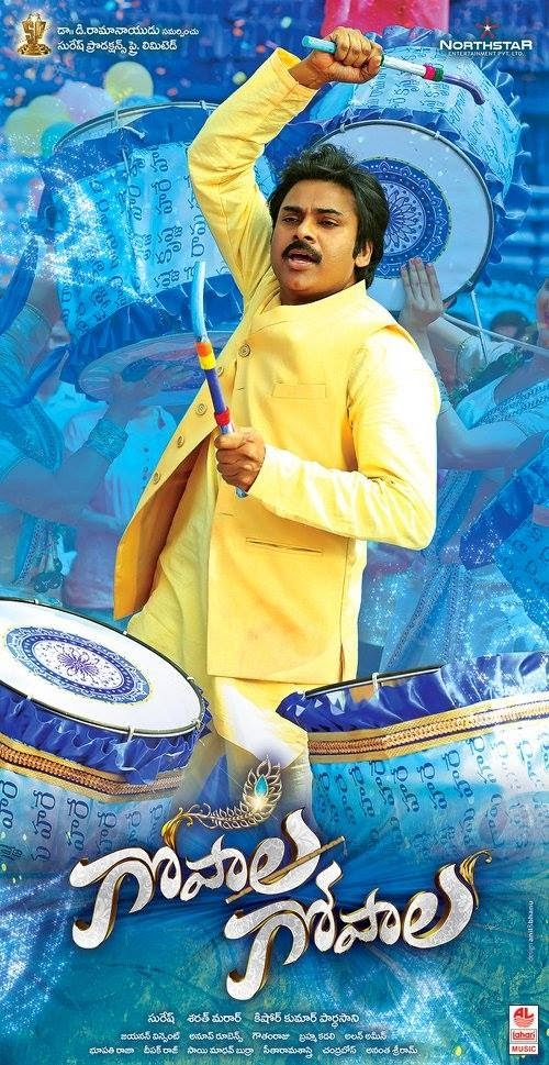 Film Actress Hd Wallpapers Gopala Gopala Hd Posters Pawan Kalyan Venkatesh
