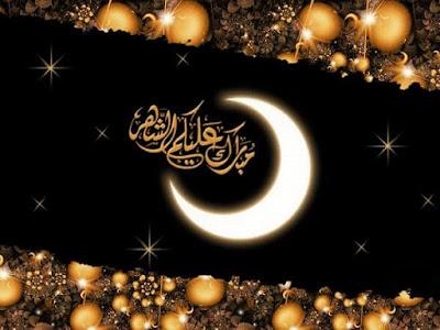 صور رمضانية اجمل صور وخلفيات لشهر رمضان 2016