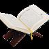 কুরআনের গাণিতিক অলৌকিকতা