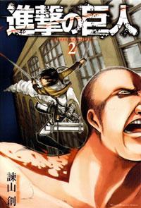 Shingeki no Kyojin Manga Tomo 2
