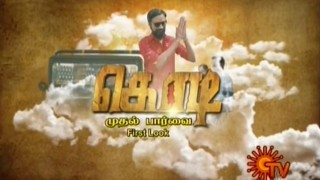 Watch Kodi Movie Special Sun Tv Vijayadashami Special 11th October 2016 Full Program Show 11-10-2016 Sun Tv sirappu nigalchigal Youtube Watch Online Free Download