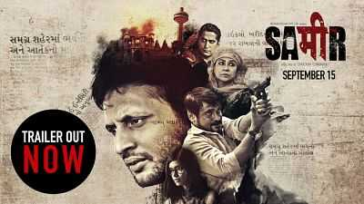 Sameer 2017 Full Movie Download Hindi 300MB BDRip 480p