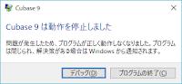 blog.fujiu.jp Sonic HALion Sonic を使った Cubase プロジェクトを開くとクラッシュするときの直し方