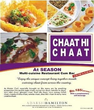 daulat ki chaat in bangalore dating