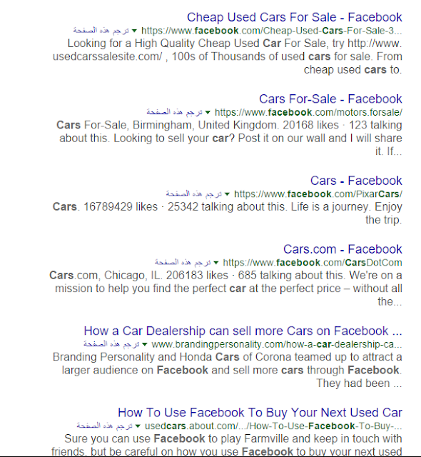 cars on facebook