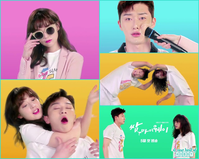 Park seo joon and kim ji won - Fight For My Way Latest Korean Drama 2017 / third rate my way korean drama