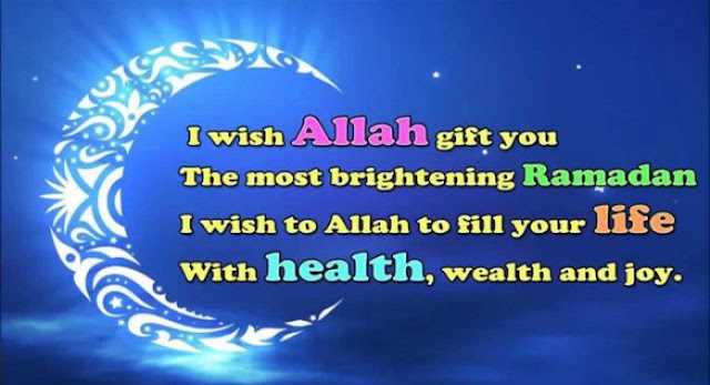 Ramadan-Mubarak-Greetings-Images
