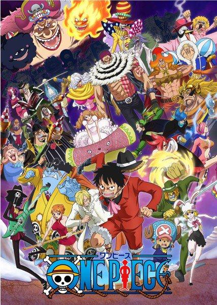 La adaptación anime de One Piece (ワンピース) ha mostrado una nueva imagen promocional, así como nuevos miembros para su reparto de voces y diseños para el arco Whole Cake Island, con motivo de la saga Kowase! Jigoku no Ochakai (La Fiersta de Té del Infierno).