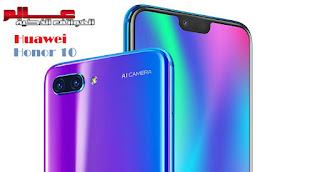عالم الهواتف الذكية - gsminsark مواصفات جوال/ موبايل هونور Huawei Honor 10 مواصفات جوال هواوي هونور Huawei Honor 10