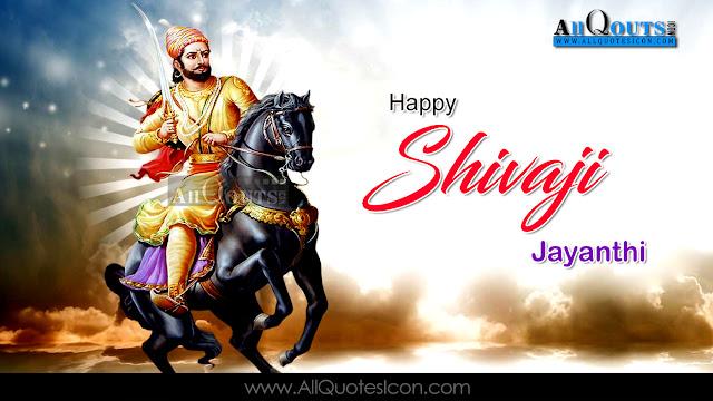 Chatrapati-Shivaji-Maharaj-jayanthi-wishes-and-images-greetings-wishes-happy-Chatrapati-Shivaji-jayanthi-quotes-English-shayari-inspiration-quotes-images-free