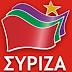 Δελτίου Τύπου Νίκου Μανιού, βουλευτή Κυκλάδων ΣΥ.ΡΙΖ.Α.: Ενισχύσεις 10 τοπικών γεωργικών προϊόντων στα μικρά νησιά του Αιγαίου