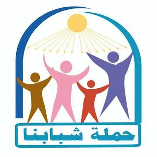 ملزمة قواعد اللغة العربية للأستاذ محمد العربي 2016