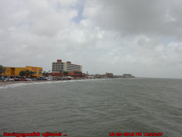 Corpus Christi North Beach