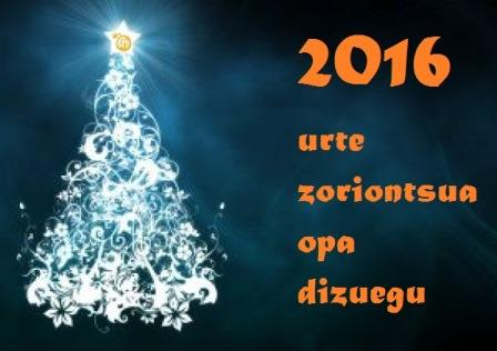 tarjeta-de-navidad-con-el-arbol_2016.jpg