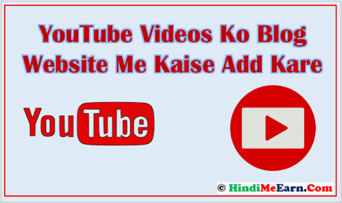 YouTube Videos Ko Blog Website Me Kaise Add Kare
