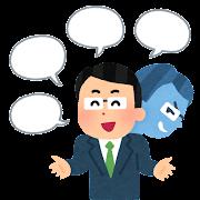 民法の総則の勉強②【意思表示】 ...