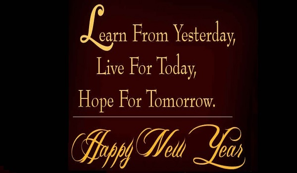 Happy New Year 2017 Wishes Greetings For Teacher