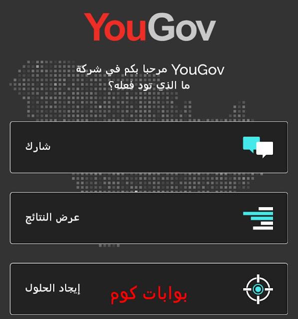 أفضل مواقع الربح من الانترنت باللغة العربية