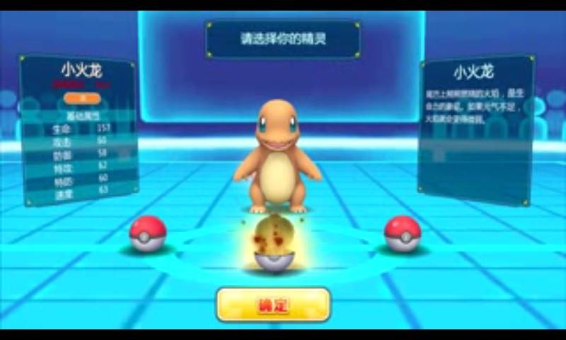 how to play pokemon online on android