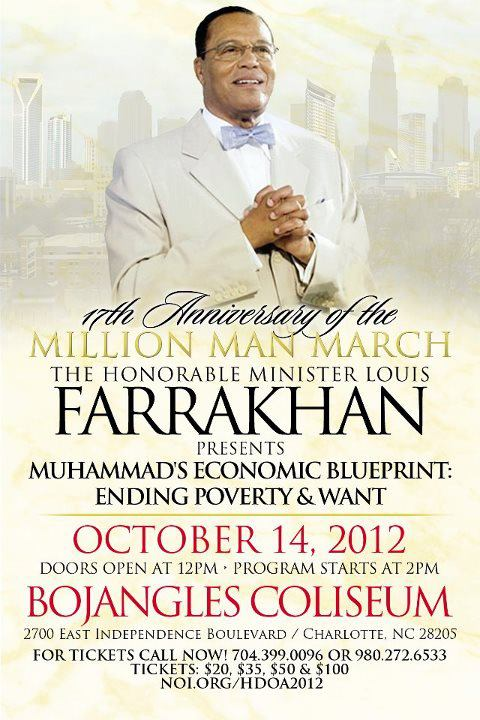 My Walk With Farrakhan Blog: I Bear Witness To The Man And