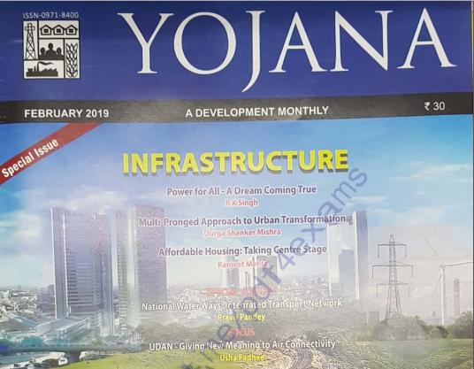 Yojana February 2019 - Download Monthly pdf - SscTyari