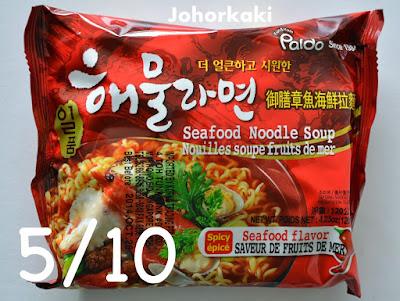 Paldo Seafood Noodle Soup
