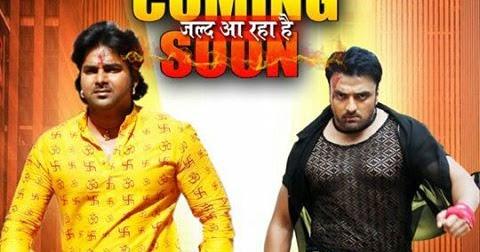 Tere Jaisa Yaar Kahan - Bhojpuri Movie Star casts, News