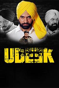Bhagat singh di udeek 2018  720p HD Punjabi GOPISAHI