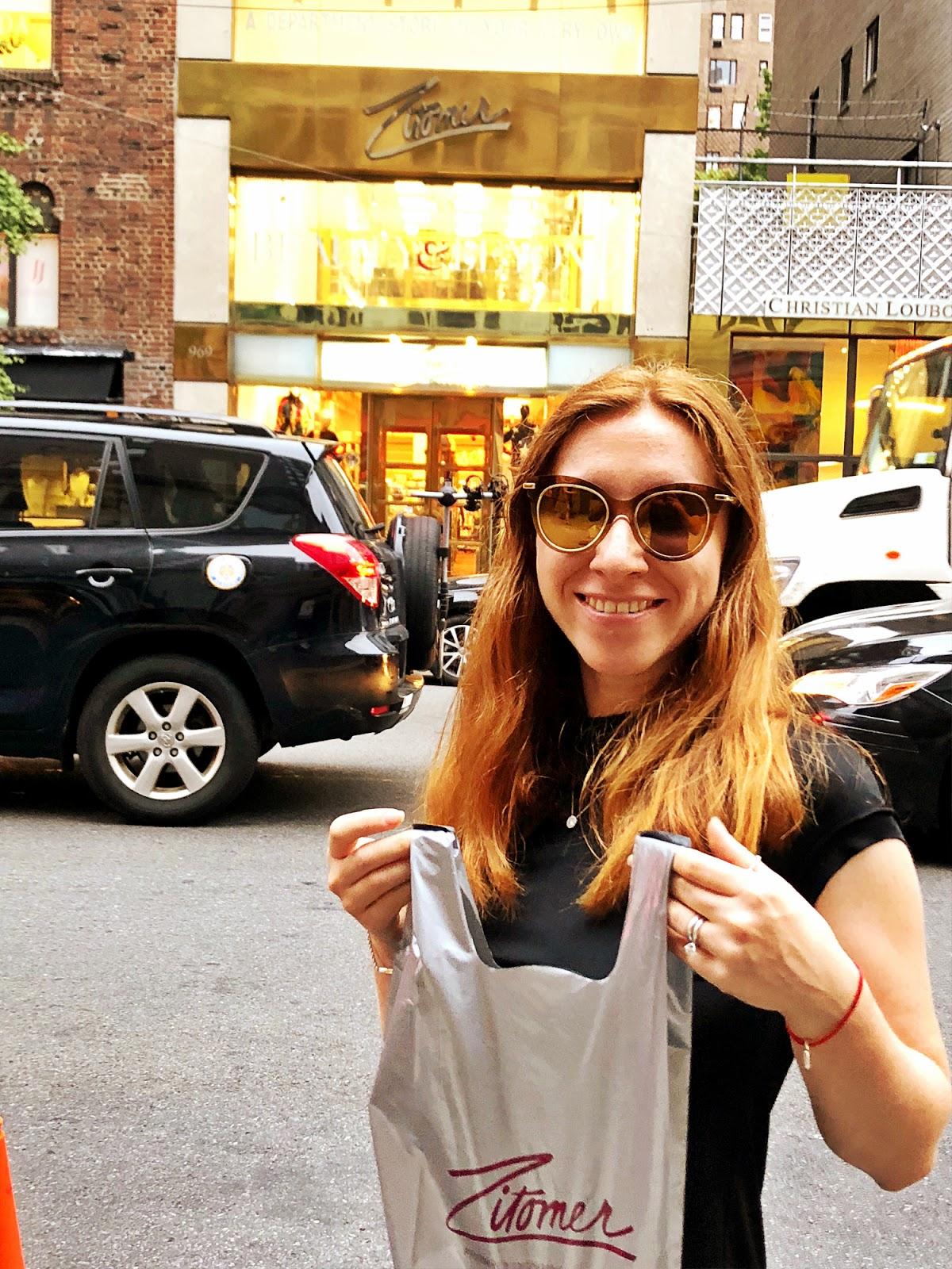 Магазин Zitomer на Медисон-Авеню в Нью-Йорке.