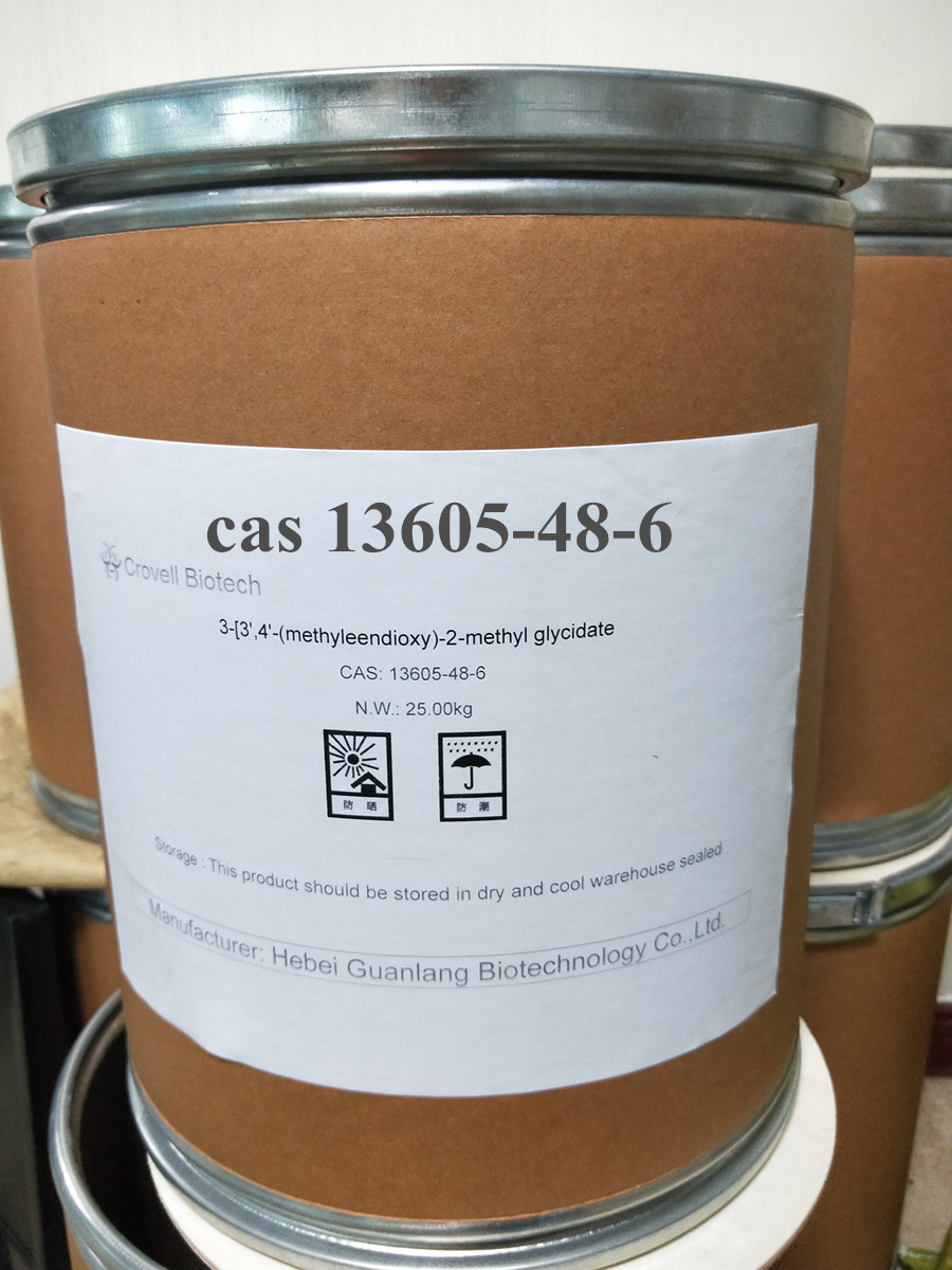 Pharmaceutical Intermediates: BMK POWDER SUPPLIER CAS 4433-77-6 cas