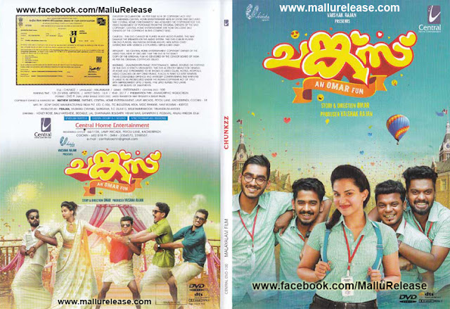 chunkzz, chunkzz malayalam full movie, chunkzz full movie, chunkzz cast, chunkzz movie download, chunkzz songs, chunkzz full movie download, chunkzz penne penne, chunkzz full movie free download, chunkzz movie songs, chunkzz full movie online, chunkzz hey kili penne, chunkzz ithu nava sumasara, chunkzz malayalam movie songs, chunkzz imdb, chunkzz trailer, chunkzz official video song, chunkzz online watch, chunkzz release date, chunkzz watch online, mallurelease