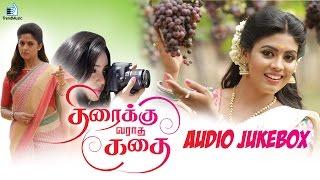 Thiraikku Varaadha Kadhai Audio Jukebox