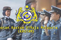 Jawatan Kosong Jabatan Kastam DiRaja Malaysia (KASTAM) - Terbuka 2019