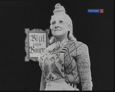 Lidiya Atmanaki - Лидия Атманаки