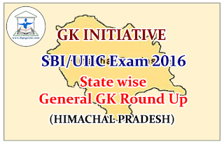 GK INITIATIVE for SBI/UIIC Exam 2016- State wise General GK Round Up (Himachal Pradesh)