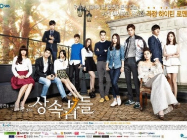 Sinopsis The Heirs Korean Drama