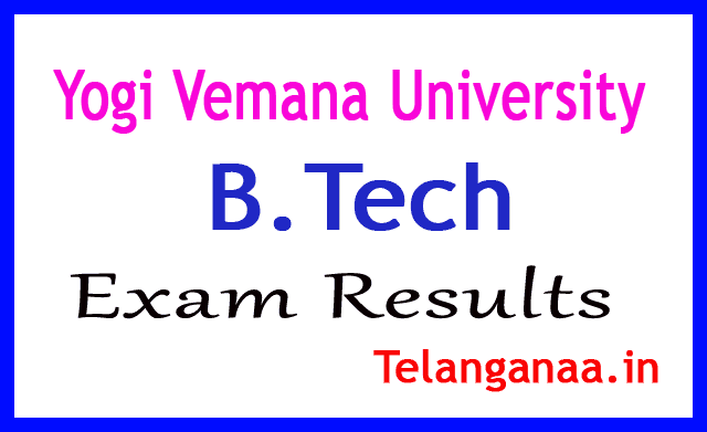 Yogi Vemana University B.Tech 1st Year Supply 2018 Exam Results