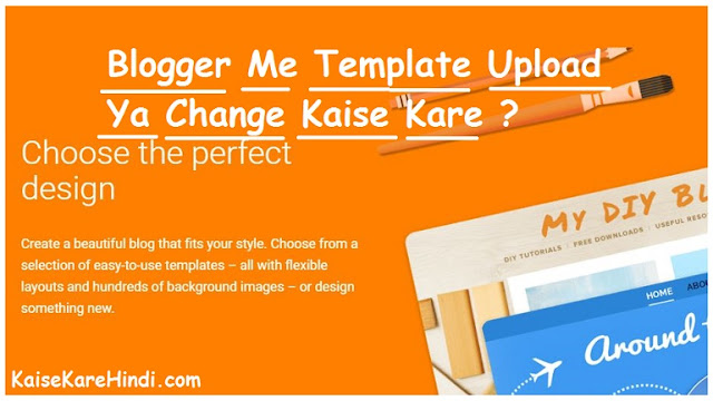 Blogger Blog Me Template Upload Ya Change Kaise Kare